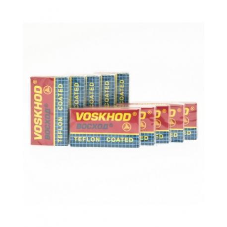 Żyletki Voskhod 50 sztuk