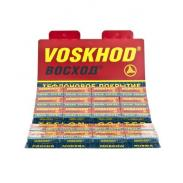 Żyletki Voskhod 100 sztuk